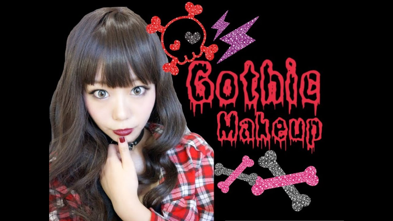 Natural Gothic Makeup / ナチュラルゴシックメイク