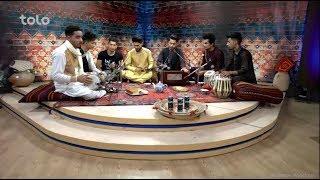 ویژه برنامه عیدی بامداد خوش - آهنگ های زنده و دلنشین از جاوید، رامین، شفیع و منصور آرین