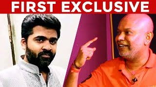 Simbu's Excitement after hearing the Story | Venkat Prabhu Reveals | Premgi | Party