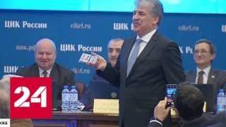 Скандал в ЦИК России: кандидат в президенты запутался в своих богатствах - Россия 24