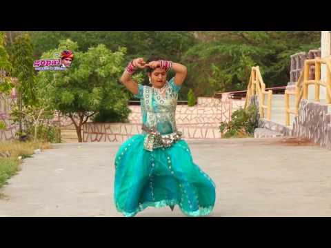 राजस्थानी DJ सांग || जीमो तोह छोरी ॥ Marwadi Rajasthani DJ Song 2016 || Rajasthan DJ Dance - HD