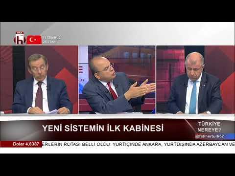 Türkiye Nereye / Abdüllatif Şener - Ümit Özdağ - 2. Bölüm - 14 Temmuz