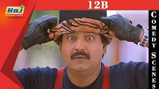 Watch vivek comedy scenes from 12 b tamil movie. 12b is a 2001 romance film directed by jeeva. the featured shaam in his debut along with jyothika...