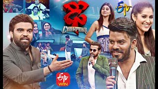 Dhee Champions | 25th November 2020 | Semi Finals - 2 | Full Episode | ETV Telugu