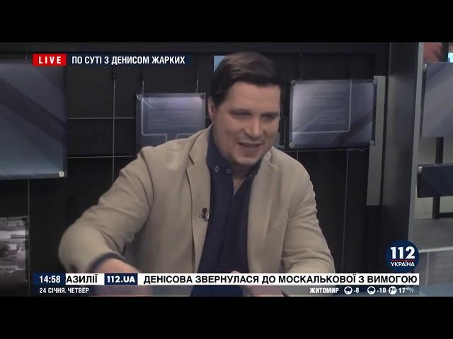 По сути Анатолий Пешко с Денисом Жарких.  Выпуск от 24. 01. 2019
