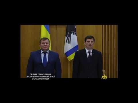 Сесія Івано-Франківської обласної ради 23 грудня 2016. ч1