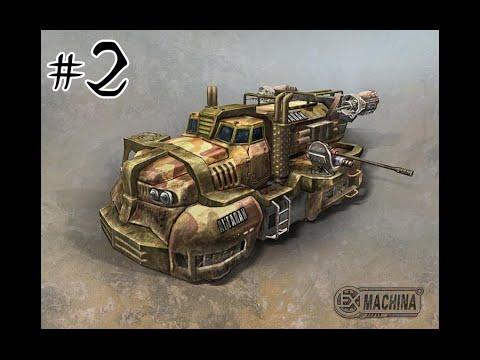 ExMachina [2.2] - Торговля - Прохождение игры