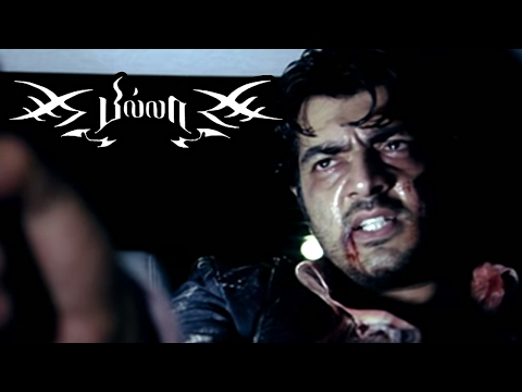 Billa Tamil Movie | Billa Ajith Punch Dialogues | Ajith Best Punch Dialogues | Ajith Mass Scenes