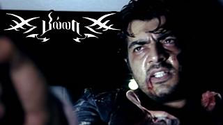 Billa Tamil Movie | Billa Ajith Punch Dialogues | Ajith Best Punch Dialogues | Ajith Mass Scenes