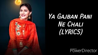 Subscribe the channel to get latest lyrics songs. sabse pehle! watch version of song - ya gajban pani le chali sung by vishvajeet choudhary an...