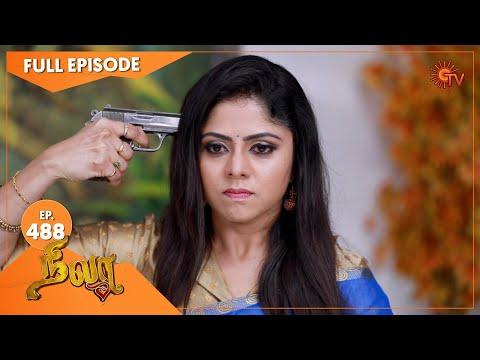 Nila - Ep 488   23 April 2021   Sun TV Serial   Tamil Serial