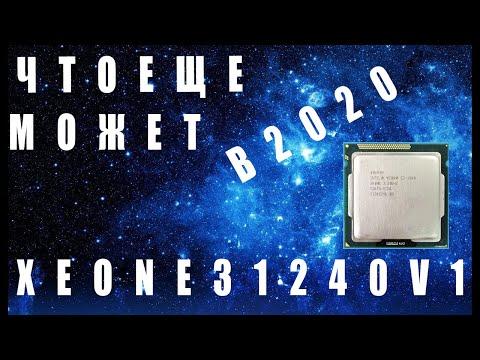 XEON E3 1240 V1 и ASUS H61M-K