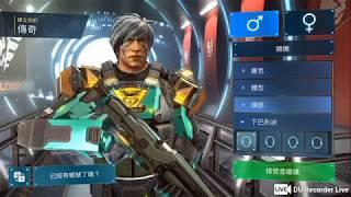 『手機遊戲推薦』高畫質的射擊遊戲《暗影之槍:傳奇 Shadowgun Legends 》