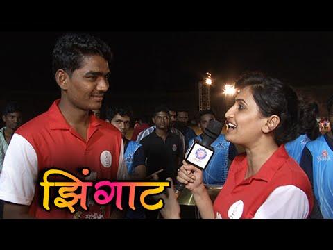 Sairat & Fandry Songs Played On Banjo | Video | Namrata Gaikwad | Somnath Avghade | MBCL 2016