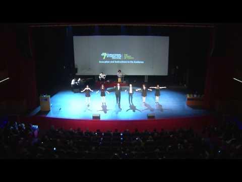 NDU 7th Film Festival - Opening & Closing Act