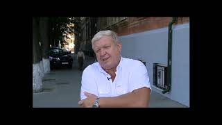 Евгений Трефилов. 2013 год