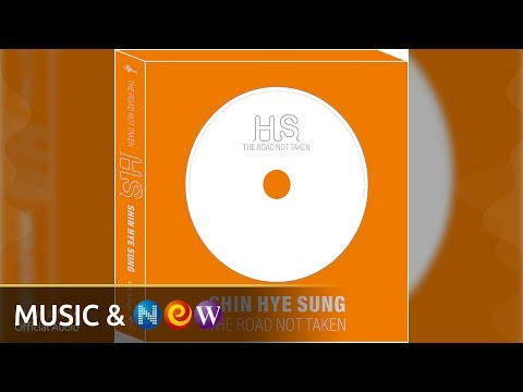 Shin Hye Sung(신혜성) - Special Love (Official Audio)
