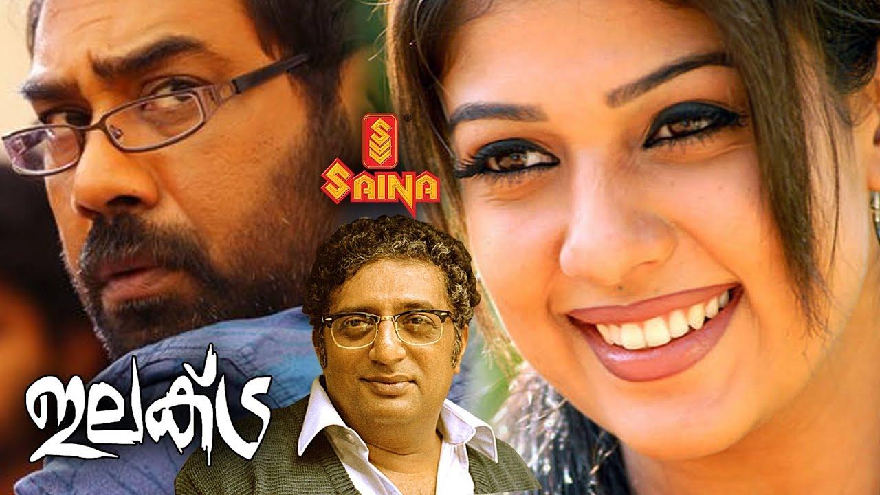 torrent latest malayalam movies 2017