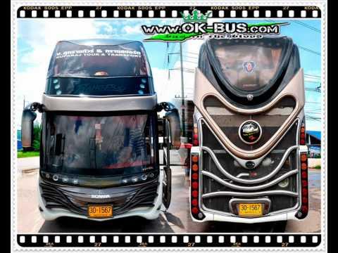 รถบัส&เพลงแดนซ์ แอบจิตMIX(นฤมิตร) VOL.2