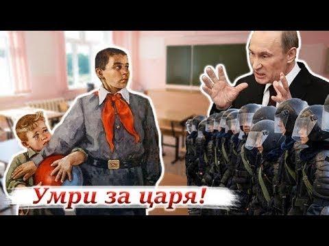 """В российских школах будут преподавать """"РАБСТВО""""! Уже с ЭТОГО ГОДА! Защитим своих детей!"""
