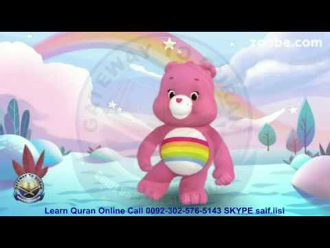 107 Surah Al Maoon 30 Times Repeated With Cheer Bear Zoobe Cartoon For Kids Duration 20 Minutes