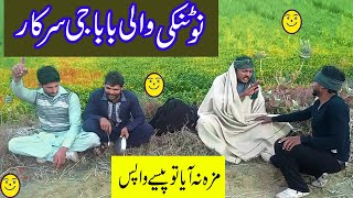 Must Watch Funny Comedy Videos 2019