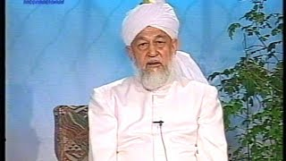 Urdu Tarjamatul Quran Class #251 Surah Al-Shura verses 22 to 35