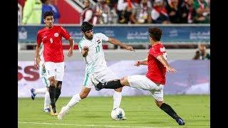 اليمن 0 العراق 0 | تعادل اليمن والعراق في مباراة بعيدة عن الحسابات – خليجي 24