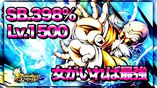 【ドラゴンボールレジェンズ 】亀仙人がマジで強い!女がいれば百人力!【DRAGON BALL LEGENDS】