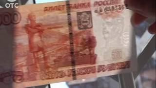 Один из крупных российских банков прекратил принимать пятитысячные купюры в банкоматах