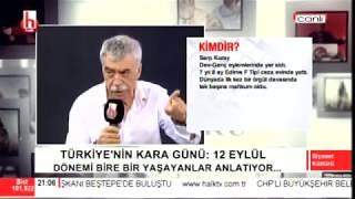 12 Eylül kanlı darbesinin tüm yönleri Halk TV'de / Siyaset Kültürü - 1. Bölüm - 11 Eylül Video