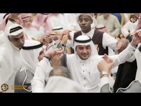 الزفة الحجازية  صلو على محمد +يابديع الجمال + يارب فرحة لكل عريس    فرقة ربا الحجاز الشعبية