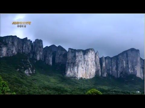중국의 그랜드 캐니언 '은시대협곡', 이주샹