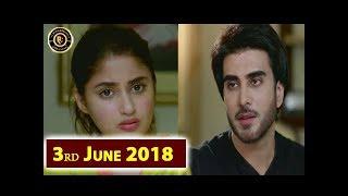 Noor Ul Ain Ep 19 - Sajal Aly - Imran Abbas - Top Pakistani Drama