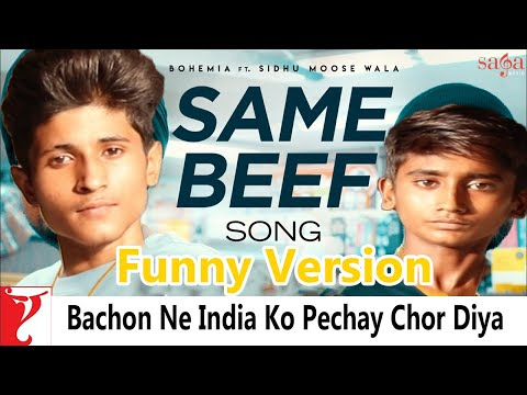Download Lagu  Same Beef Funny Version - Bohemia Ft Sidhu Moose wala |  Song|Byg Byrd|New Punjabi Song 2019 Mp3 Free