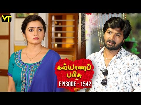 Heart Vs Mind Episode 3 @ http://bit.ly/NoMorePollachi  Kalyana Parisu Tamil Serial Latest Full Episode 1542 Telecasted on 30 March 2019 in Sun TV. Kalyana Parisu ft. Arnav, Srithika, Sathya Priya, Vanitha Krishna Chandiran, Androos Jessudas, Metti Oli Shanthi, Issac varkees, Mona Bethra, Karthick Harshitha, Birla Bose, Kavya Varshini in lead roles. Directed by P Selvam, Produced by Vision Time. Subscribe for the latest Episodes - http://bit.ly/SubscribeVT  Click here to watch :   Kalyana Parisu Episode 1541 - https://youtu.be/qFZFHJAUapI  Kalyana Parisu Episode 1540 - https://youtu.be/n8gByNAuWP4  Kalyana Parisu Episode 1539 - https://youtu.be/wKmWLlK1Puc  Kalyana Parisu Episode 1538 - https://youtu.be/VqemiwrlOsw  Kalyana Parisu Episode 1537 - https://youtu.be/SxEoQikey1Q  Kalyana Parisu Episode 1536 - https://youtu.be/ZNJz972ldyw  Kalyana Parisu Episode 1535 - https://youtu.be/sLR2QrHLfTg  Kalyana Parisu Episode 1534 - https://youtu.be/8tKgaTHkBnk  Kalyana Parisu Episode 1533 - https://youtu.be/IcZcmRjNKws   For More Updates:- Like us on - https://www.facebook.com/visiontimeindia Subscribe - http://bit.ly/SubscribeVT