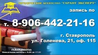 Судебная экспертиза  Михайловск цена Заказать экспертизу в  Михайловске(, 2015-08-06T10:17:02.000Z)