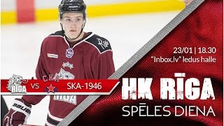 Jaunatnes hokeja līga (MHL) HK RĪGA - SKA-1946 23/01/17