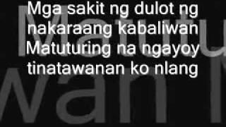 sa gitna ng ulanwith lyrics curse one ra presents