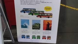 [京都鉄道博物館レポート] DMV展示