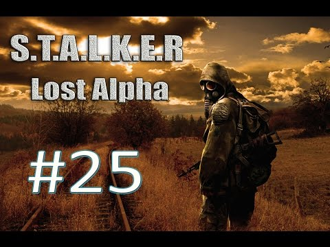 STALKER Lost Alpha #25 Лаборатория X7