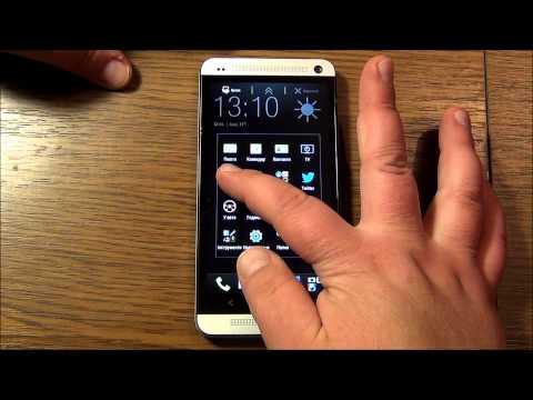 Марафон HTC One 2: рабочий стол, приложения, экран блокировки - gagadget