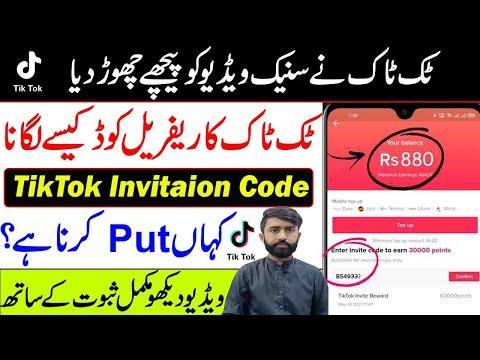 How To Put Tiktok Invitation Code Earn 440pkr From Tiktok App How To Use Referral Link Of Tiktok Alltolearn Blog