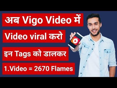 Vigo video par flame kaise badhaye | how to get more flames on vigo video | vigo video trick
