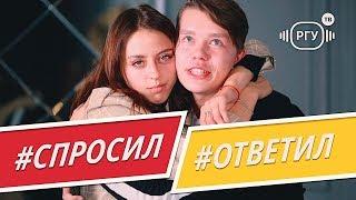 Лиза Тернявская - откровенно о Студсовете, сексе, КВН и Zadumapro