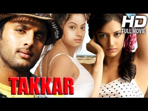 Odia Movie Full || Takkar || Nitin,Mamta Mohandas,Sindhu Tolani New Movie | Oriya Movie Full 2015