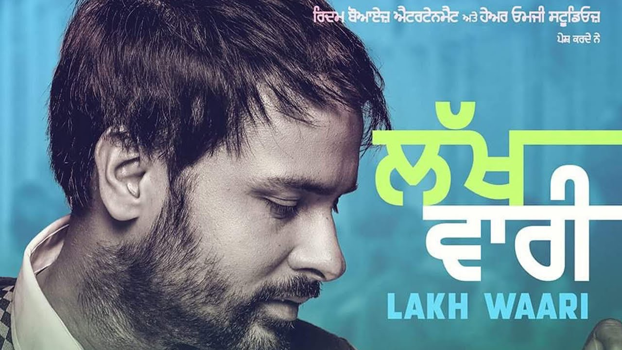 Lakh Vaari (Full Video) | Amrinder Gill | Harish Verma | Simi Chahal | Jatinder Shah