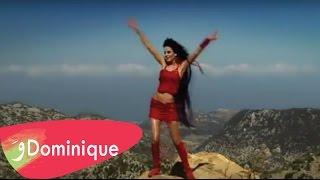 Dominique Hourani - Farfoura / دومينيك حوراني - فرفورة اول أغنية لدومينك