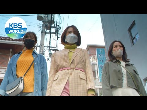 Revolutionary Sisters | 오케이 광자매 [Teaser - Ver.2ㅣKBS WORLD TV]