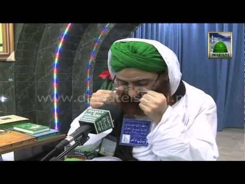 Islamic Video - Durood Sharif ki Fazilat - Wakeel e Attar Haji Shahid Attari